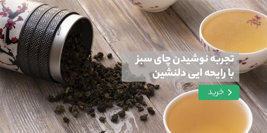 بنر چای سبز